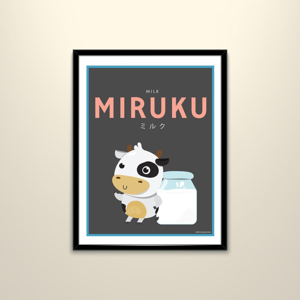 new poster miruku.jpg