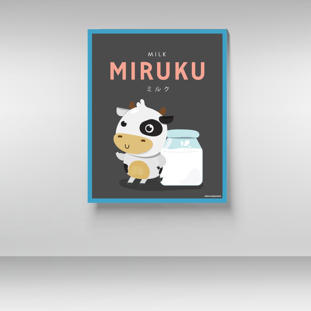 MIRUKU_canvas_mockup_PNG.png