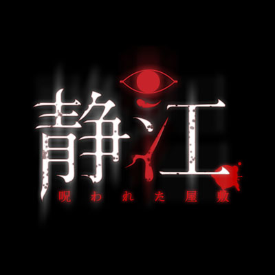 shizue_icon.jpg