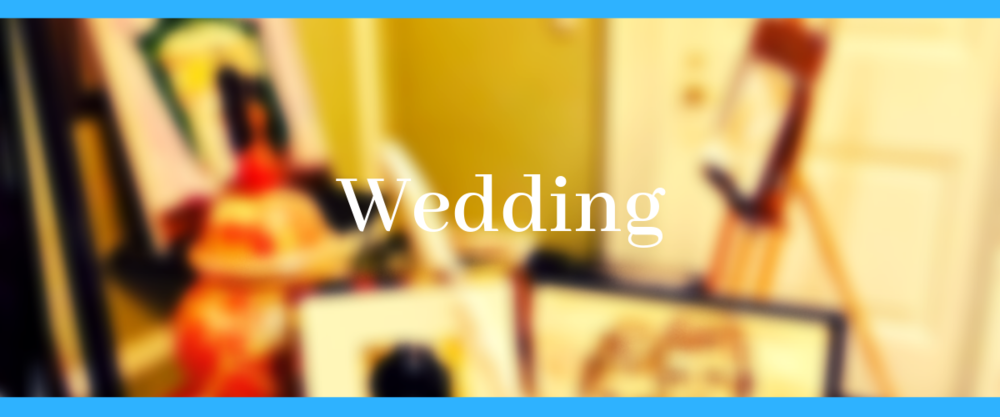 Wedding Banner.png