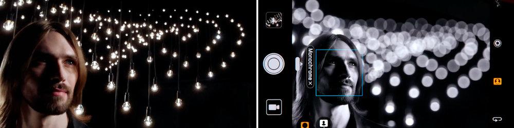 Cinefade Huawei split screen