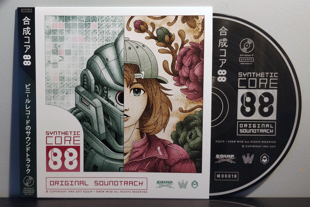 "Synthetic Core 88 by Equip pressed on ""Laser Disc"" vinyl by Yetee Records"