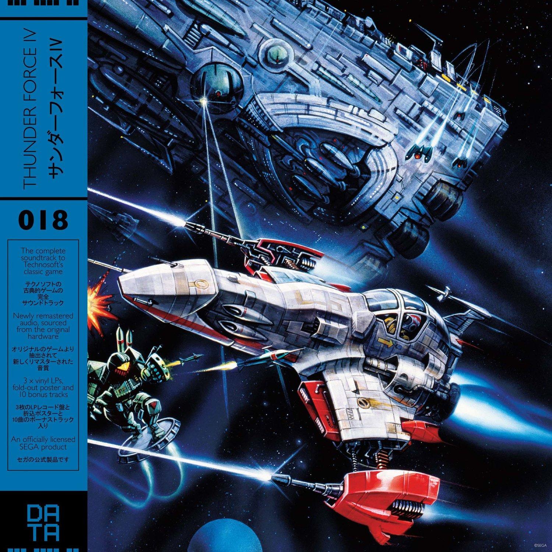 Thunder Force IV by Takeshi Yoshida & Toshiharu Yamanishi