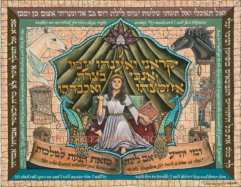 Queen Esther Amy S Designs Of Israel Amy Sheetreet Biblical Jewish And Messianic Art From Israel