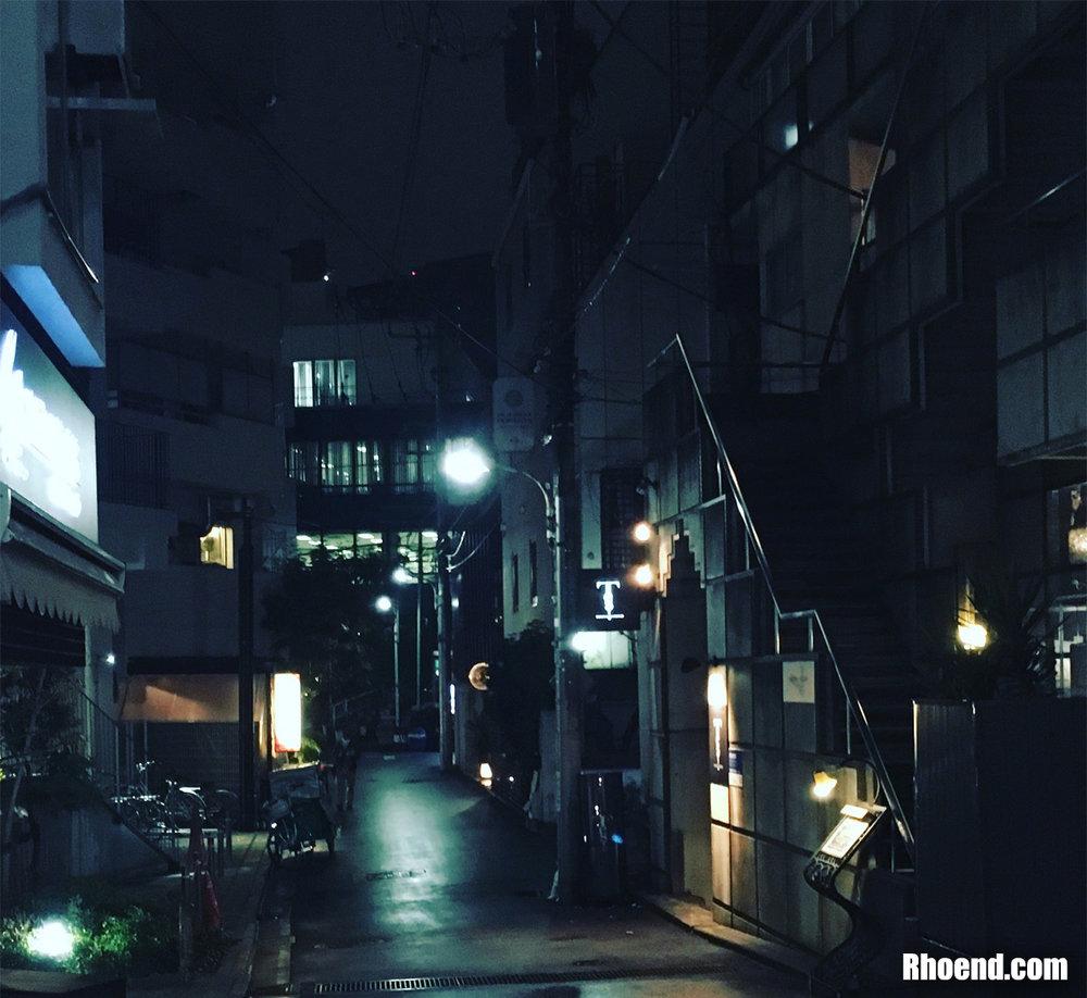 Foto Tokio en la noche.jpg