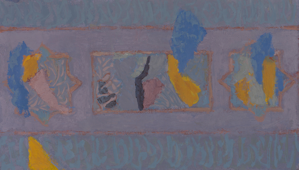 Garden at Sunrise, Casein Tempera on Card, 46 x 82cm