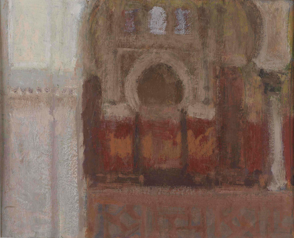 Medersa Bou Inania, Fes, Casein Tempera on Card, 24 x 35.5cm