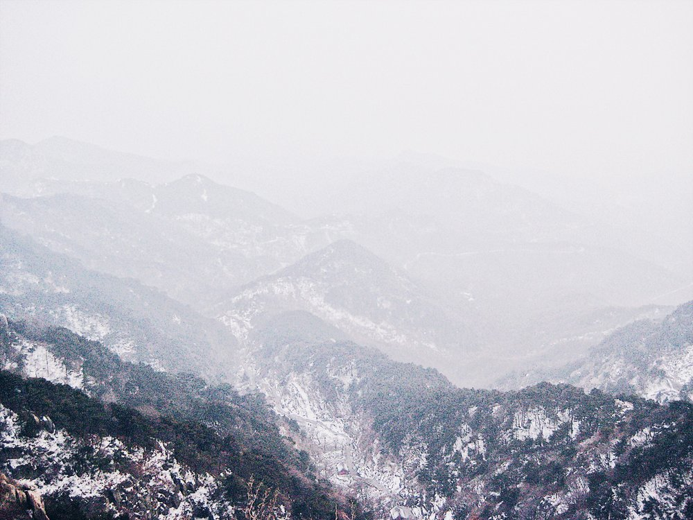 7,200 Steps to Taishan -