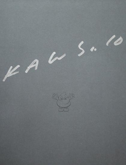 ka-03_b.JPG