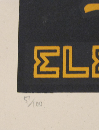 sf-661_c.jpg