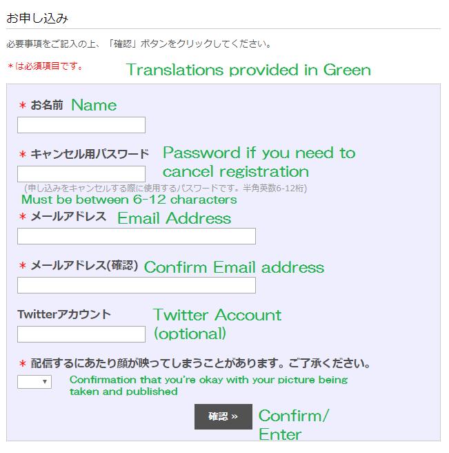 kokucheese website instructions 2.png