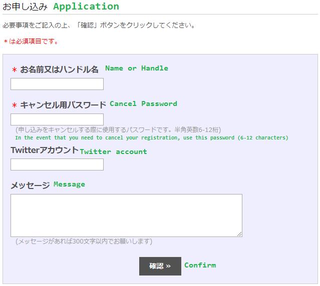 Instructions for Niigata Smash 4 Tournament Registration