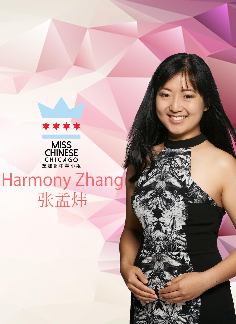 HarmonyZhang_MissChineseChicago2018.jpg