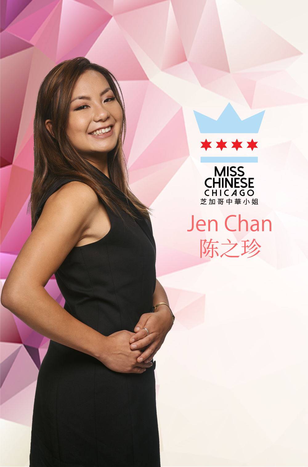 JenChan_MissChineseChicago2018.png