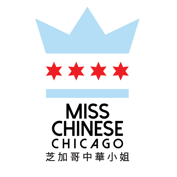 Miss Chinese Chicago 芝加哥中華小姐