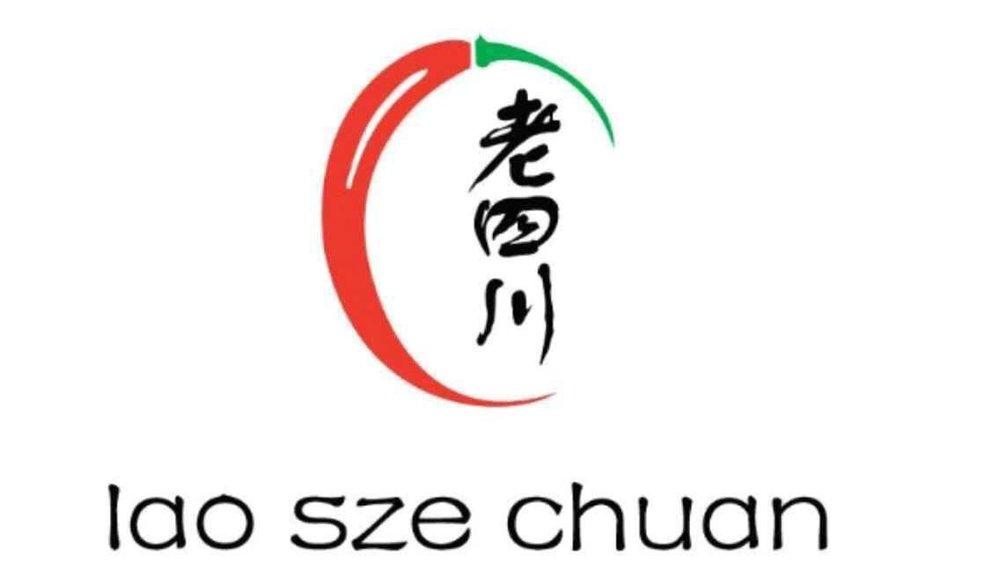 Lao Sze Chuan.jpg