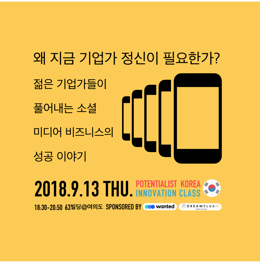 korea-square_正方形.png