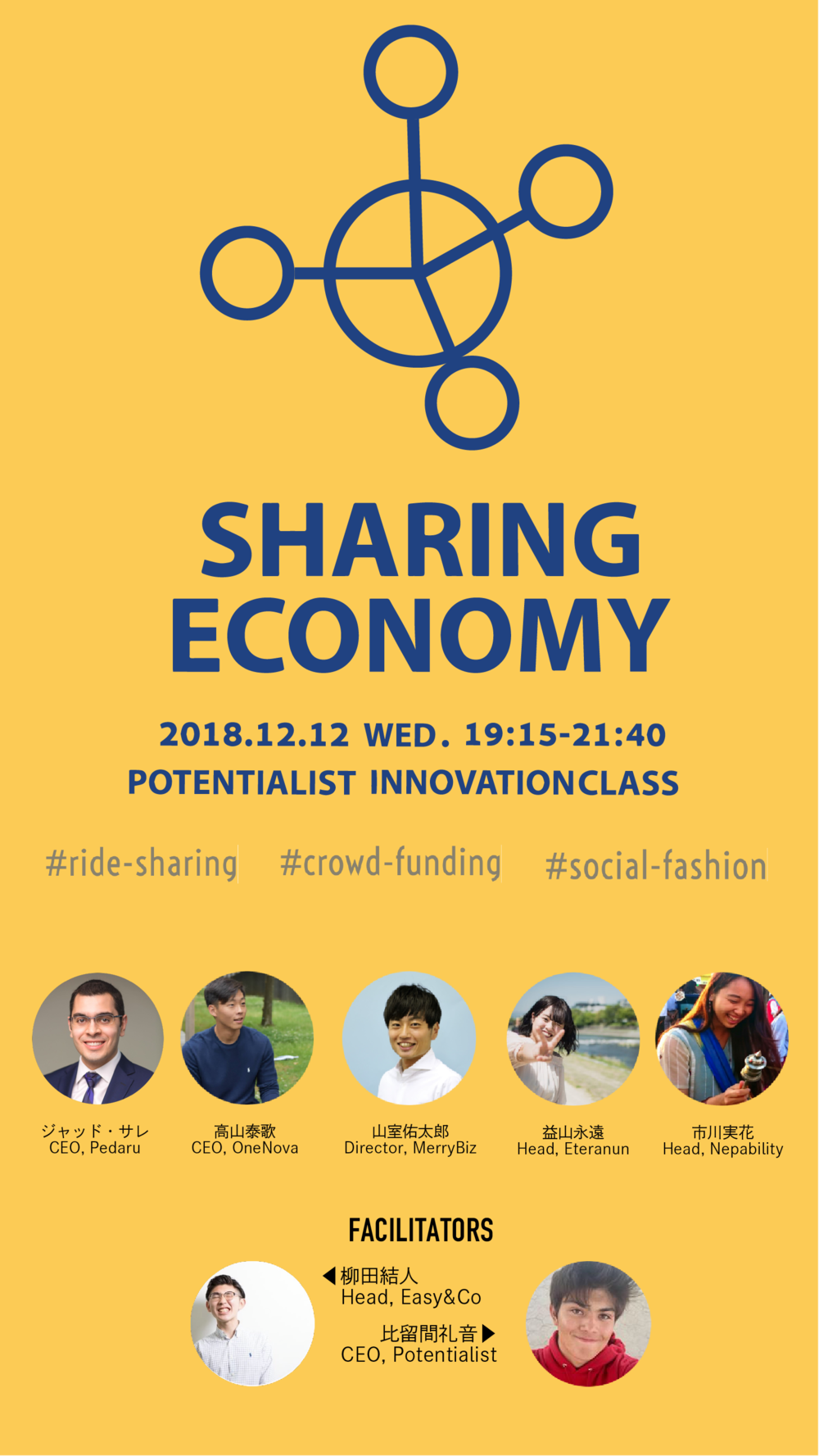 PIC4-sharing-economy-Banner-03.png