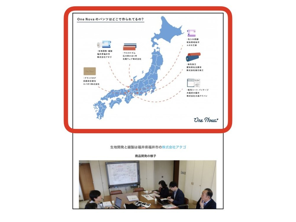 one nova presentation.029.jpeg