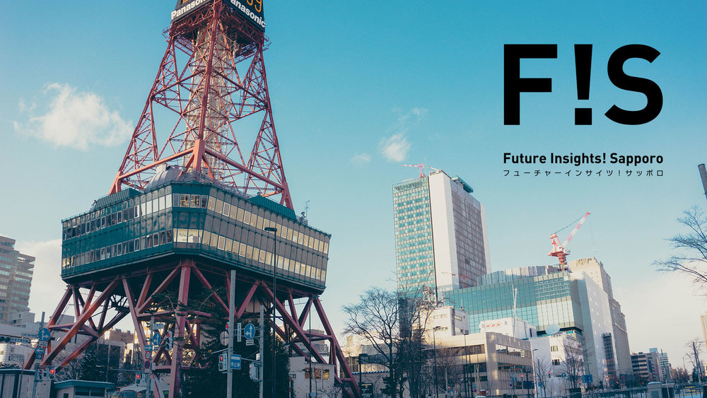 future_insights_sapporo_index.jpg