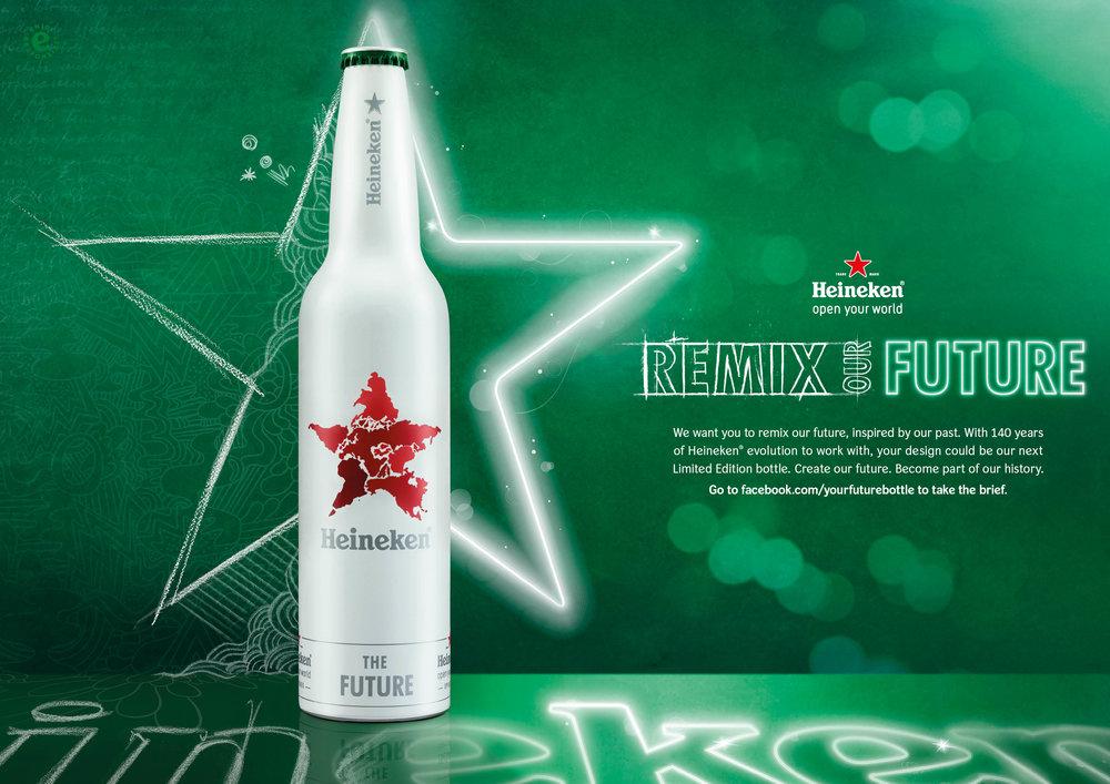HEI_Remix_Key Visual.jpg