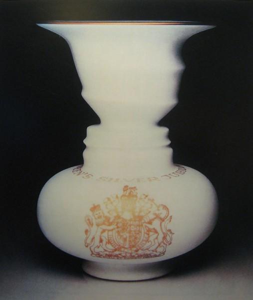 Vase or face by M. C. Escher