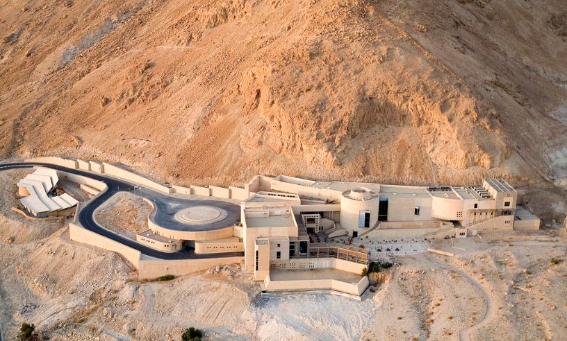 Masada Visitors Center