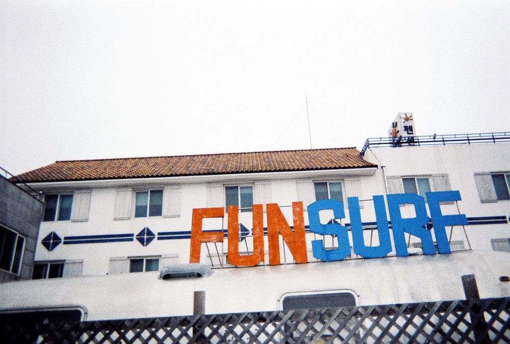 Fun Surf.jpg