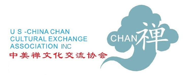US-China Chan Cultural Exchange Association