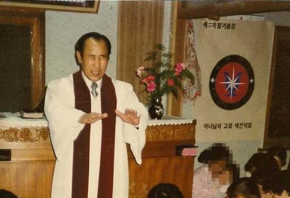 JESUS AHN SAHNG-HONG bringing in dat holy spirit!!