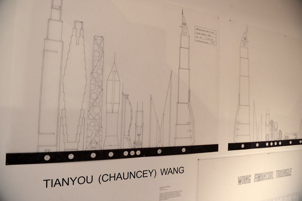 Architectural redesign of Beijing city block by Tianyou Wang '13