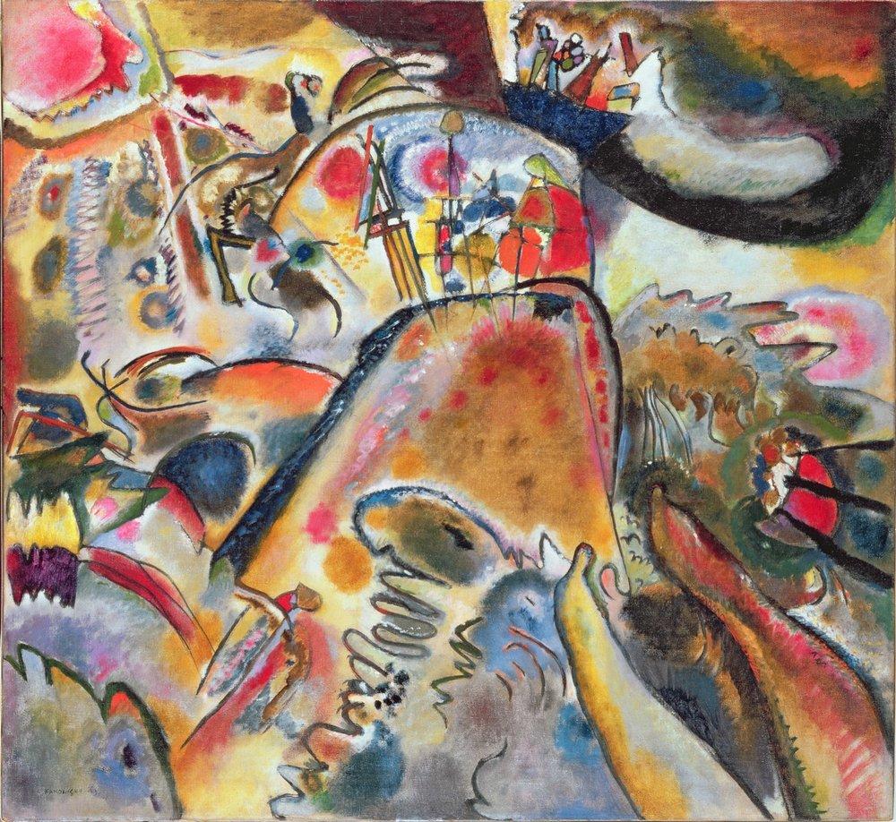 Copy of Visual Arts