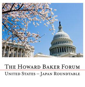us-japan-roundtable-undefined-annual-washington-conference.jpg