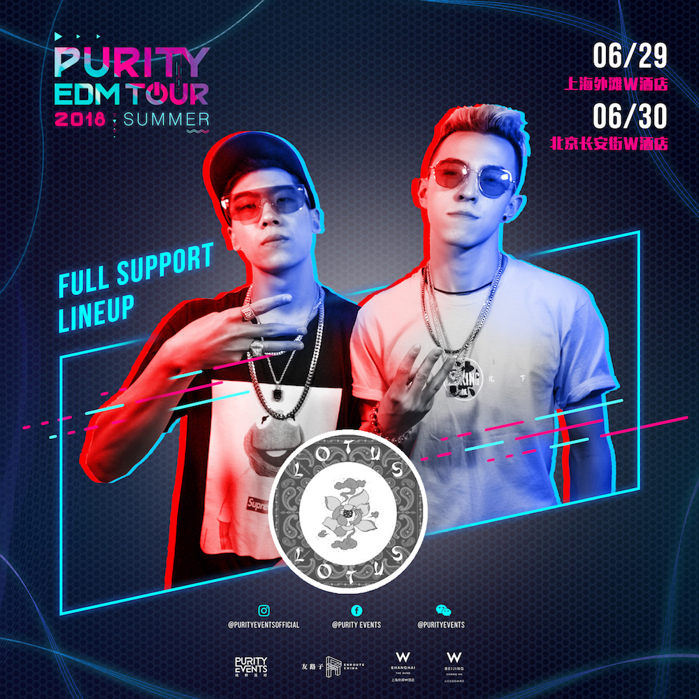PURITY EDM TOUR 2018: Lotus