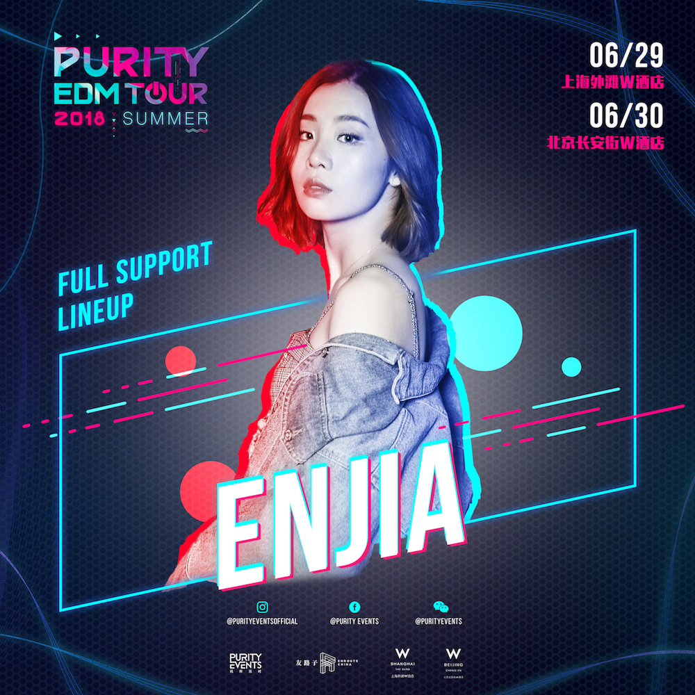 PURITY EDM TOUR 2018: EnjiA