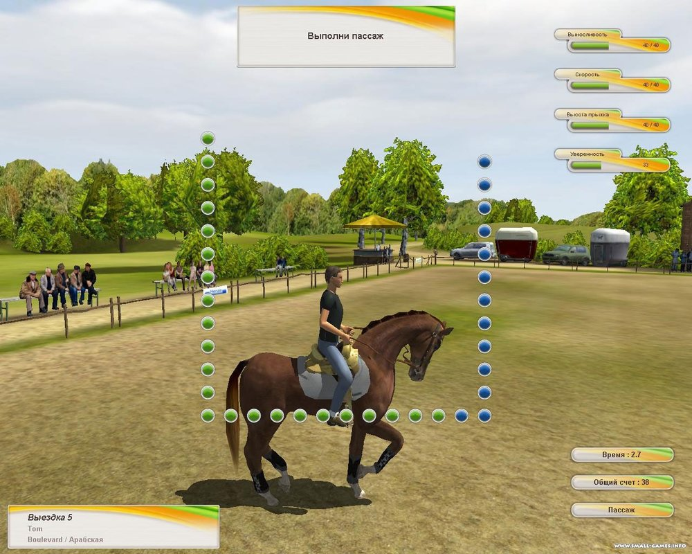In the end, the player had to move their cursor along the dotted line to execute dressage manoeuvers