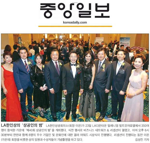 350 dpi 중앙일보 -  3-24-2017.jpg
