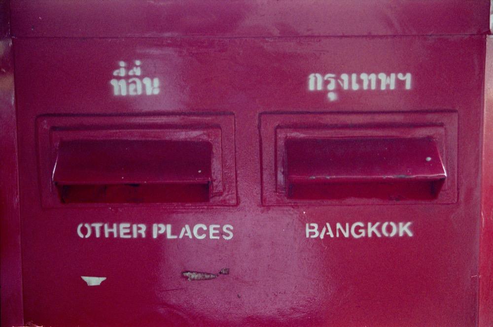 Bangkok_029.jpg