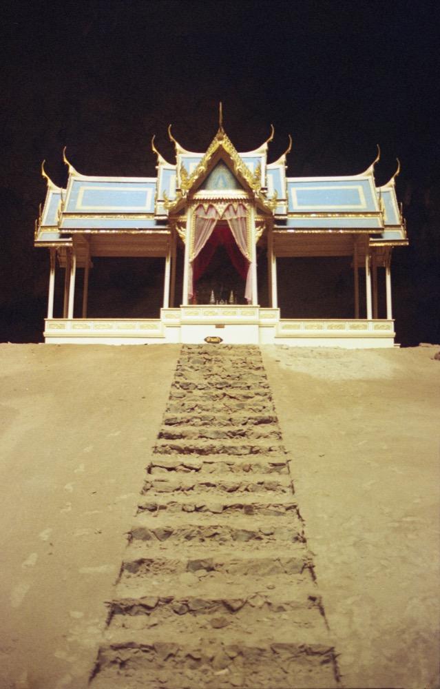 Tam Phrayanakhon_003.jpg