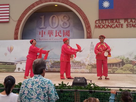 Performers during Chinese New Year celebrations at the Chinatown Cultural Plaza, Honolulu