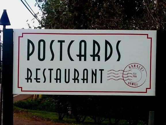 Postcards Cafe, Kauai, Hawaii
