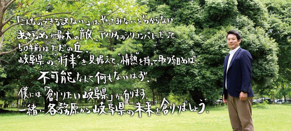 img_育てる会01.jpg