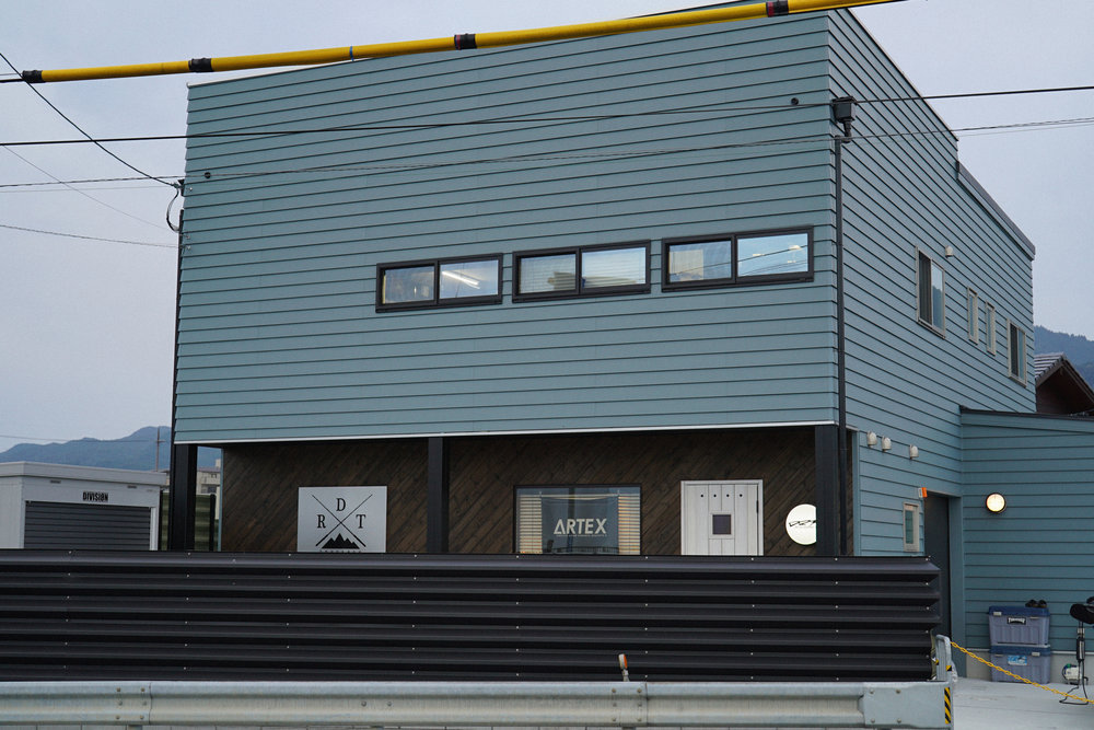 DRT_Germany_Japan_Headquarters.jpg