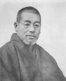 Mikau Usui (1865- 1925)
