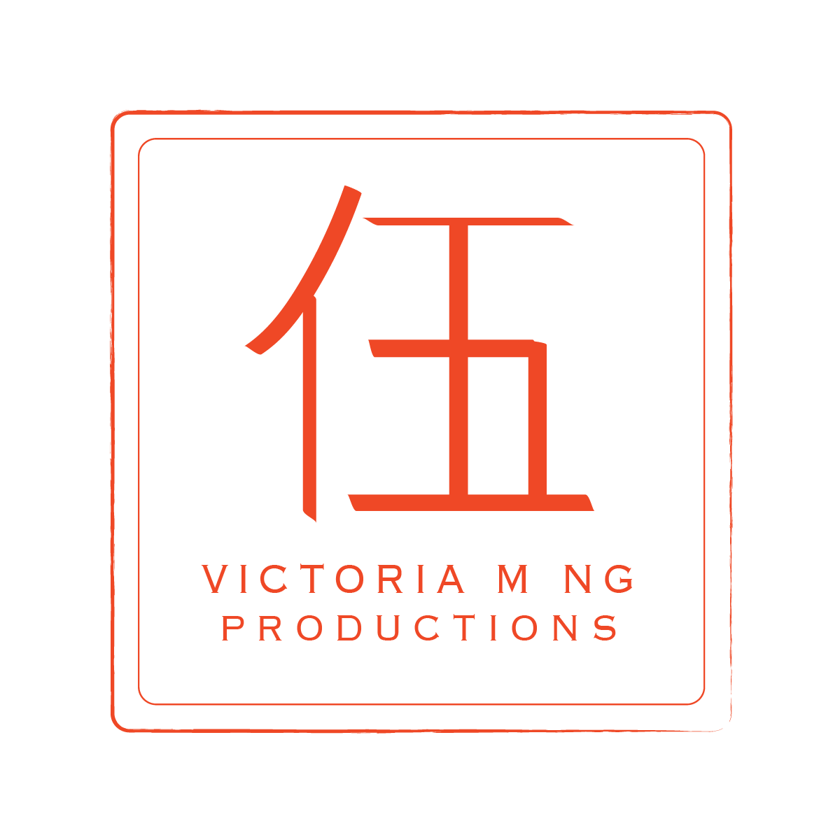 Victoria M Ng Productions