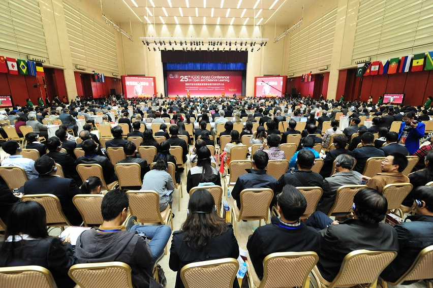 Conference hall.png