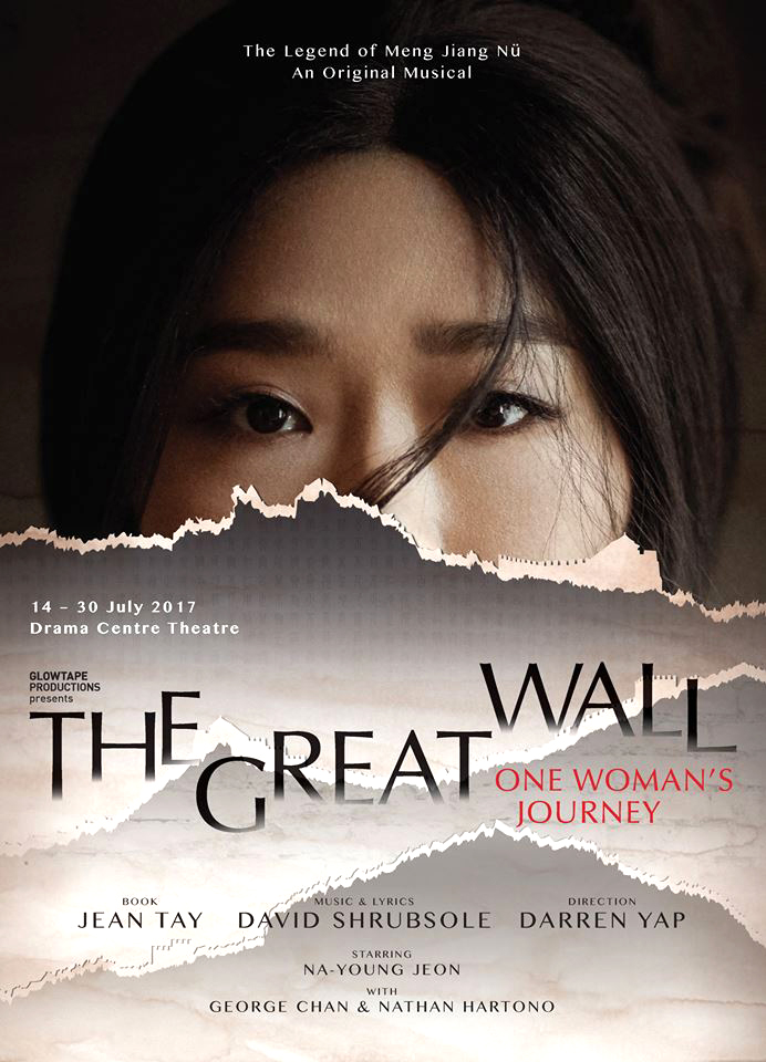 The Great wall: One Woman's Journey