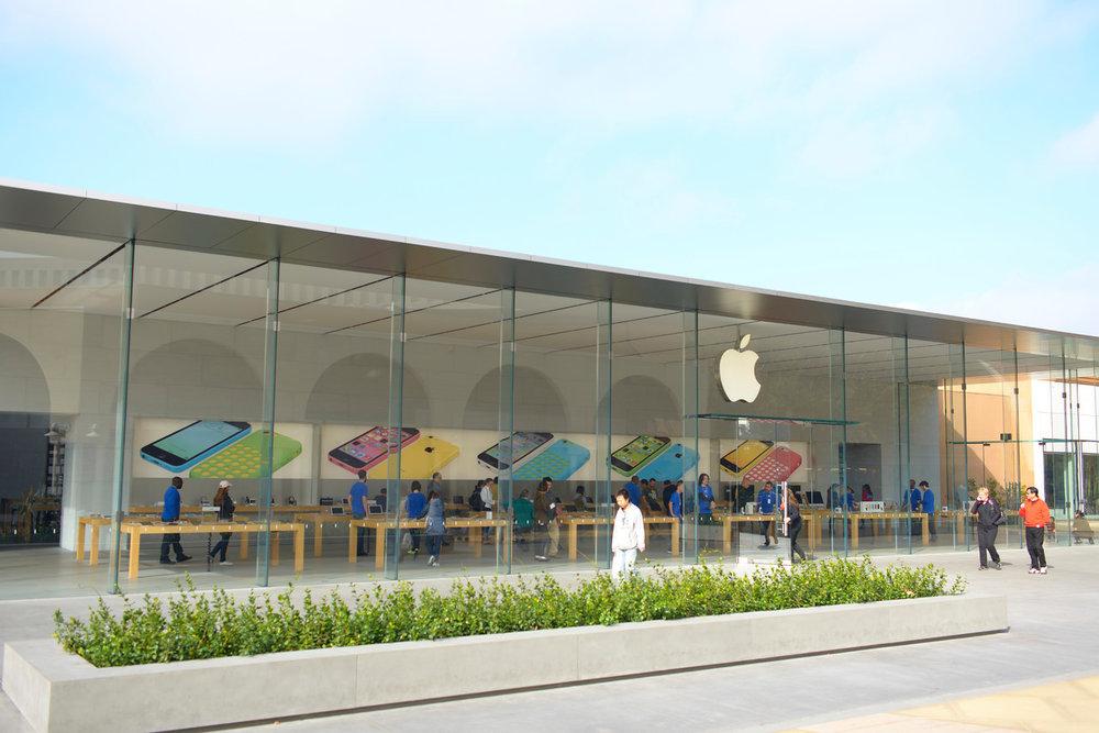 Apple Store Stanford.jpg