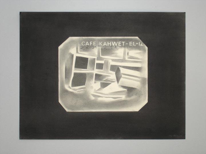 Interior (Cafe Kahet-el-Izar), 2005-2006 Charcoal on paper, 50 x 65 cm
