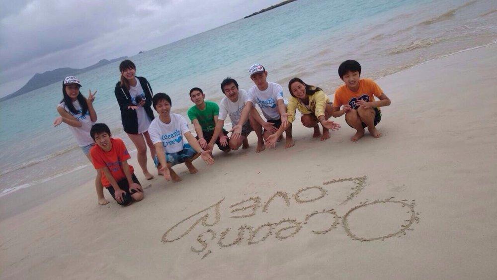 Oceans Love in Kailua.jpg